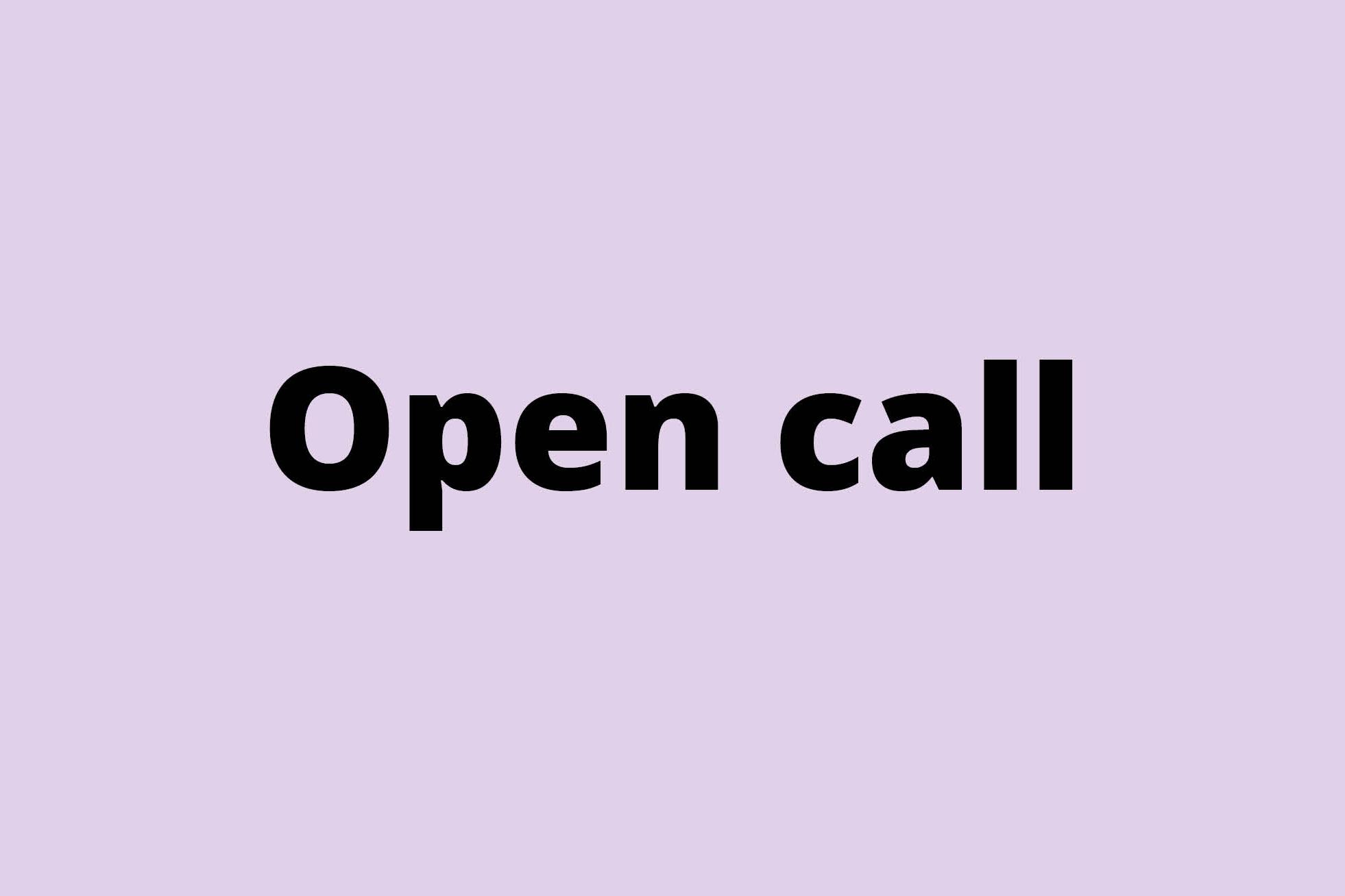 Open call – Lindholmens tekniska gymnasium